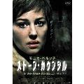 ストーン・カウンシル[ALBD-5661S][DVD] 製品画像