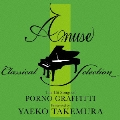 Amuse Classical Piano Selection Volume.2 ポルノグラフィティ