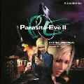パラサイト・イヴ II オリジナル・サウンドトラック