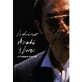 Ichiro Araki 3days 荒木一郎3デイズ