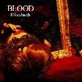 Elizabeth [CD+DVD]<限定盤>