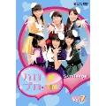 ハロプロ・TIME Vol.7