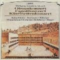 モーツァルト:オーボエ協奏曲、ファゴット協奏曲、クラリネット協奏曲