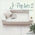 オルゴール セレクション 最新J-POPヒット2