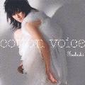 cotton voice [CCCD]