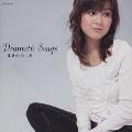 Dramatic Songs  [CD+DVD]