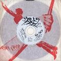 ウルトラ クロス VOL.1「Guitar Wolf vs Lightning Bolt」<通常盤>