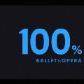 100%まるかじりクラシック4::バレエ&オペラ