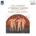 モーツァルト:プロシャ王四重奏曲集