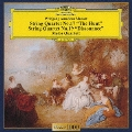 モーツァルト:弦楽四重奏曲第17番≪狩≫・第19番≪不協和音≫<アンコールプレス限定盤>
