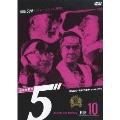"""探偵事務所5"""" ANOTHER STORY FILE 10"""