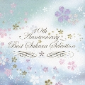 ~10th Anniversary BEST~ さくらselection