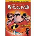 Mr.インクレディブル[VWDS-5194][DVD] 製品画像