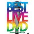 BEST LIVE DVD -PREMIUM LIVE DREAM SELECTION-
