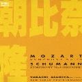 モーツァルト:交響曲 第39番/シューマン:交響曲 第3番 「ライン」