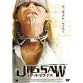 JIGSAW ルール・オブ・デス[ALBSD-1096][DVD] 製品画像