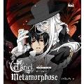 Asriel/Metamorphose ~「モノクローム・ファクター」オープニングテーマ [FVCG-1032]