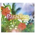 Paradiso  [CD+DVD]<初回生産限定盤>