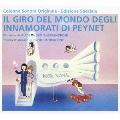 「ペイネ愛の世界旅行」オリジナル・サウンドトラック