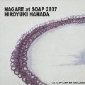 NAGARE at SOAP 2007