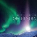 おやすみクラシックス 5 オーケストラ