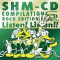 これがSHM-CDだ!3 ロックで聴き比べる体験サンプラー [SHM-CD+CD]<初回生産限定盤>