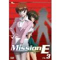 Mission-E File.3