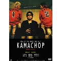 KAMACHOP カマチョップ[ALBSD-1266][DVD] 製品画像