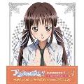 プリンセスラバー! Vol.3 セレブエディション [DVD+CD]<初回限定版>