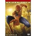 スパイダーマン2 デラックス・コレクターズ・エディション<期間限定出荷版>