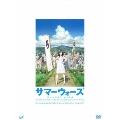 サマーウォーズ[VPBT-13390][DVD] 製品画像