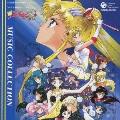 '95正月劇場用アニメーション 美少女戦士セーラームーンS ★ミュージックコレクション★