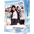 MY DREAM~マイドリーム~ DVD-BOX1