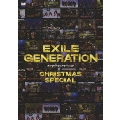 EXILE GENERATION CHRISTMAS SPECIAL