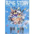 R246 STORY