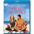 50回目のファースト・キス[BLU-32714][Blu-ray/ブルーレイ] 製品画像