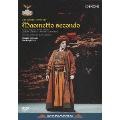 ロッシーニ:歌劇≪マオメット2世≫