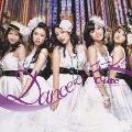 Danceでバコーン! [CD+DVD]<初回生産限定盤B>