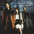 Naked Soul [CD+DVD]