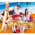 HIGH POWERED [CD+DVD]<初回生産限定盤>