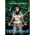 TOKYOスピーシーズ[ALBSD-1494][DVD] 製品画像