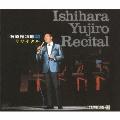 石原裕次郎リサイタル [2CD+DVD]