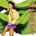 デリシャスな金曜日 / ハルアラシ [CD+DVD]<初回生産限定盤>