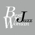 ベスト・ジャズ・ウーマン