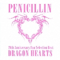 20th Anniversary Fan Selection Best Album DRAGON HEARTS [CD+DVD]<初回生産限定盤B>