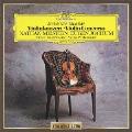 ブラームス:ヴァイオリン協奏曲 クラリネット五重奏曲