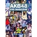 AKB48 19thシングル選抜じゃんけん大会 51のリアル~Aブロック編