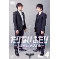 たりないふたり-山里亮太と若林正恭- Vol.4