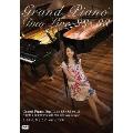 しらいしりょうこ/Grand Piano Duo Live 88+88 vol.2~鍵盤2台で奏でる女性のためのlove songs~ [CRDV-0001]