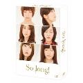 So long! DVD BOX<通常版>